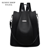 Casual Korean Style Oxford Backpack Female Anti Theft Women Bagpack Fashion Waterproof Light Weight School Bag adolescent girls