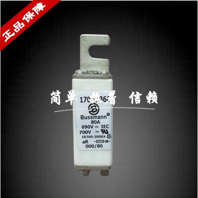 ФОТО American fast fuse 170M1366 / 80A- / 80 / NH000 / 690V / 80A