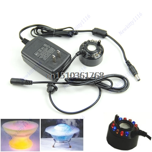 Ultrasonic 12-LED Mist Maker Fogger Water Fountain Pond New #Y05# #C05# цена