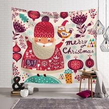 купить Wall Hanging Tapestry Carpet Blanket Yoga Mat Cartoon Christmas Santa Claus Decorative Tapestry for Home 100*150cm 150x130cm, по цене 281.81 рублей