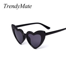 416dd5c6875 Kids Cute Cartoon Heart Frame Sunglasses Safety Sunglasses Baby Girls  Sunglasses Wholesale Silicone High Quality 1471T