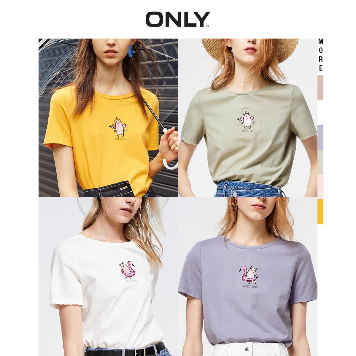 Только 2019 Весна Лето Новая Женская свободная футболка с круглым вырезом и короткими рукавами | 119101641