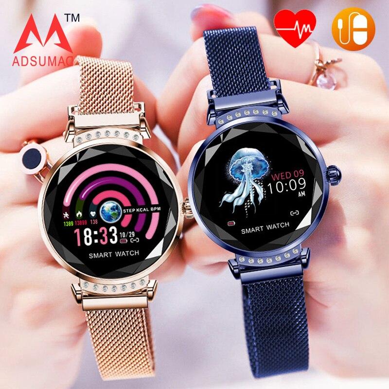 Fashion Bracelet Woman H2 Smart Bracelet Heart Rate Blood Pressure Monitor Watch Waterproof Wristband magnetic mesh