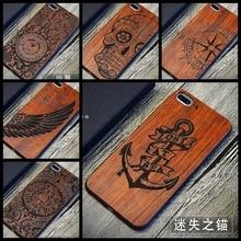 Потеряли на море противоударный тонкий роскошный дерева телефона чехол для iPhone 5 5S 6 6 S 6 плюс 6 S плюс 7 7 Plus якорь пиратский ПК Назад деревянной крышкой