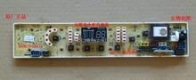Free shipping 100% tested for washing machine board xqb60-6018 xqb65-6528 control board motherboard on sale