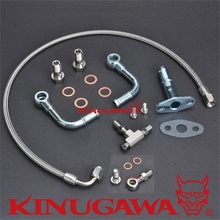 Kinugawaเทอร์โบน้ำมันและน้ำสายKit M10 x 1.25สำหรับมิตซูบิชิTD05 TD06