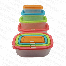 4pcs/set Food Environmently Container Food Grade Bento Plastic Fresh-Keeping Box Fridge Multi Capacity Save Space C5