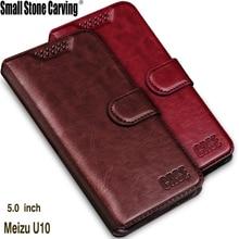 Case Flip Case Meizu