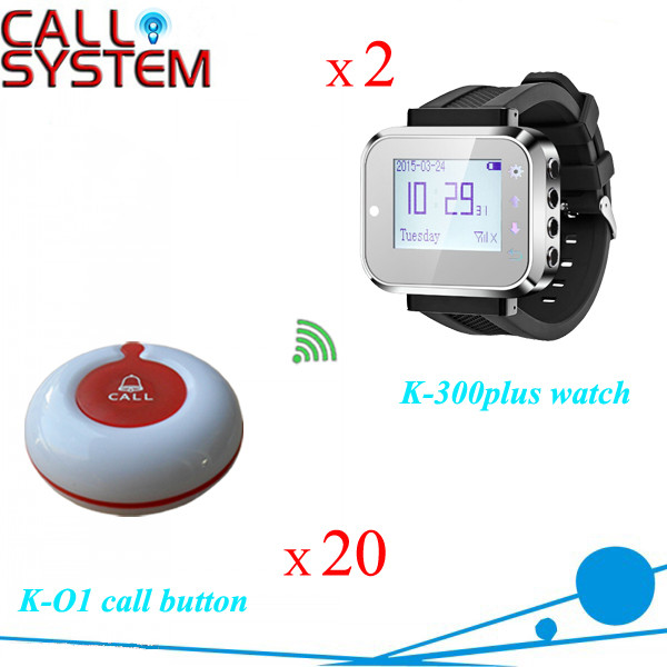 K-300PLUS+O1-WR 2+20 Guest paging systems