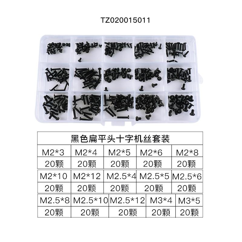 TZ020015011