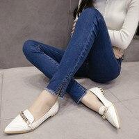 Для женщин модные узкие кисточкой середины талии узкие брюки женские повседневные джинсы HM0017