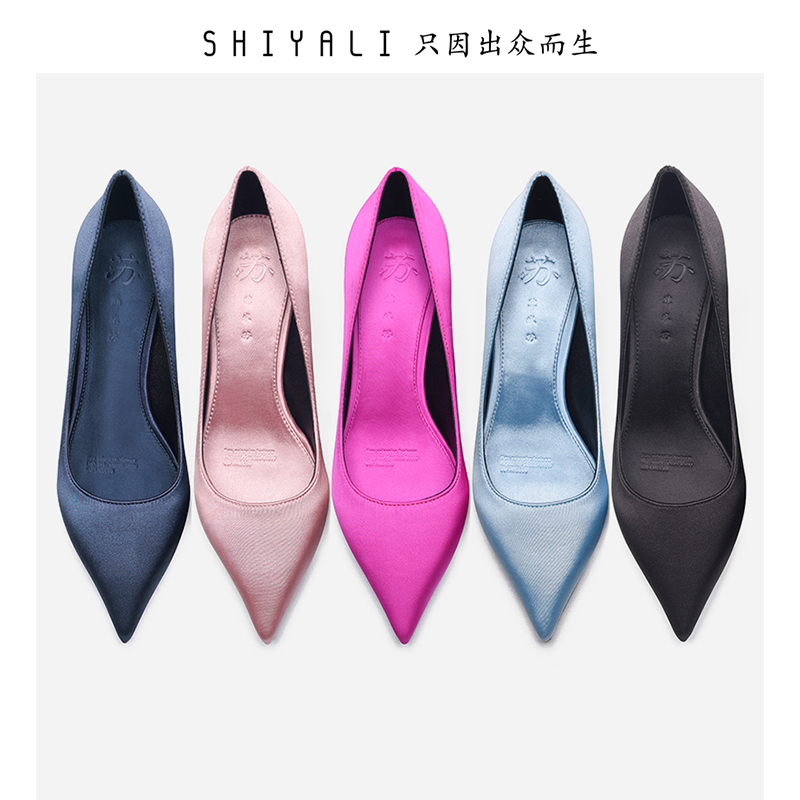 Women Office Shoes Sample Lower Heel 5cm Pointed Toe Higher Quality Silks Satins Pumps Comfortable Work Shoes Elegant Pumps