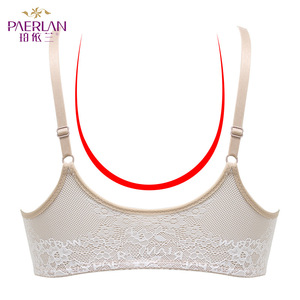 Image 5 - PAERLAN Seamless Wire Free lace Floral bra small breasts Push Up One   Piece sexy Front Closure underwear Women 3/4 Cup