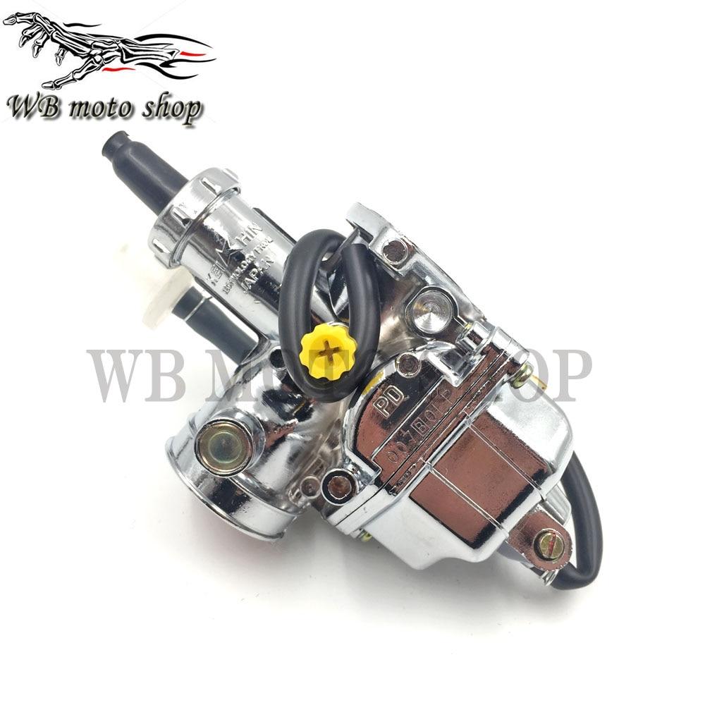 Amhousejoy 7//8 Front Left Brake Master Cylinder 3 Electrode Spark Plug fit for 50cc 70cc 90cc 110cc 125cc 150cc Roketa Kazuma Taotao Sunl BMS Baja Coolster SSR ATV RUIAN HAOCHENG VEHICLE PARTS