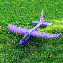 48cm Hand Throwing Plane Foam Big Launch Glider Aircraft plane EPP Airplane Toys for Children