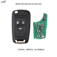 RIN 3Button Remote Key for Chevrolet Cruze Aveo Orlando Flip Car Alarm Keyless Entry Fob CAMARO EQUINOX SONIC 433MHz ID46 Chip