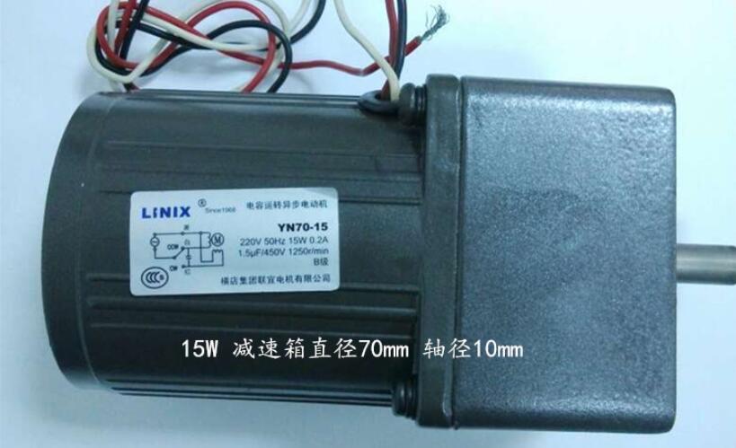 YN70 3 lignes décélération à vitesse constante moteur à courant continu moteur LINIX moteur à engrenages à courant continu YN70-15 70JB30G 70jb50g10 70jb60g