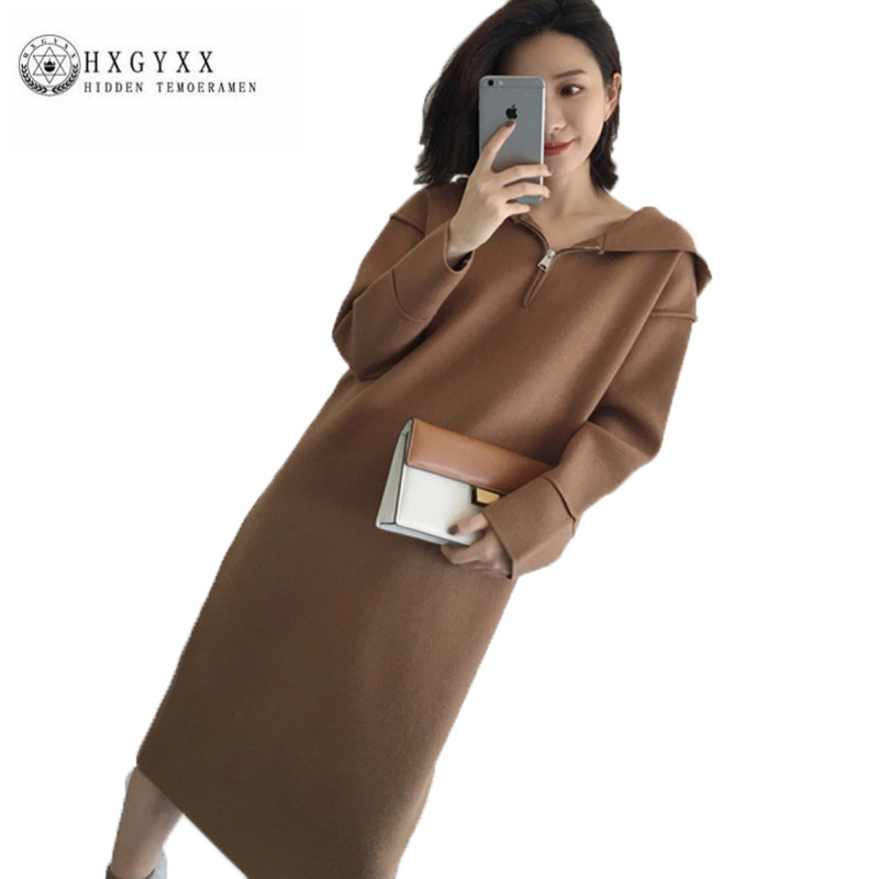 2018 New Spring autumn Hooded knitted Dress Fashion Leisure contracted Loose Woman Dresses Long sleeve long render Dress QZ023