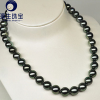 14D12N 2016 Real High Luster 9 9 11 7mm Saltwater Tahitian Pearls 17 Inches Long Necklace