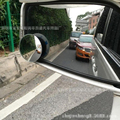 HD Adjustable Small Round Mirror Blind Spot Mirror Car Endless Reversing Small Round Mirror Wide-angle Lens Auxiliary Mirror