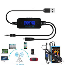 Wireless Car Radio FM Transmitter MP3 Player Handsfree Car Kit FM Modulator 3.5mm Audio Music Adapter LCD Display USB Charger