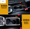 Accessories For Chevrolet Holden Captiva 2012 - 2015 Stainless Steel Center Console Water Cup Holder Cover Trim