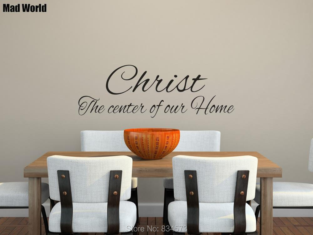 Christ The Center Of Our Home Christian Religious Wall Art
