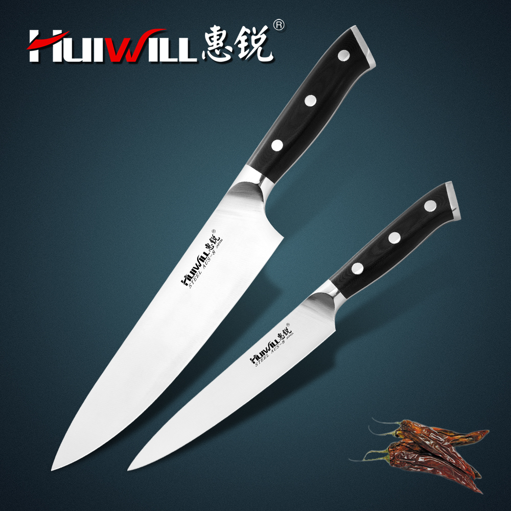 Huiwill Super Quality 2pcs Japanese AUS 8 Stainless Steel Chef Knife Set Slicing Carving Knife Utility