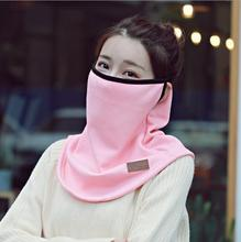 2018 autumn and winter new cold warm and dustproof anti-odor mask Unisex neck earmuffs three-in-one mask