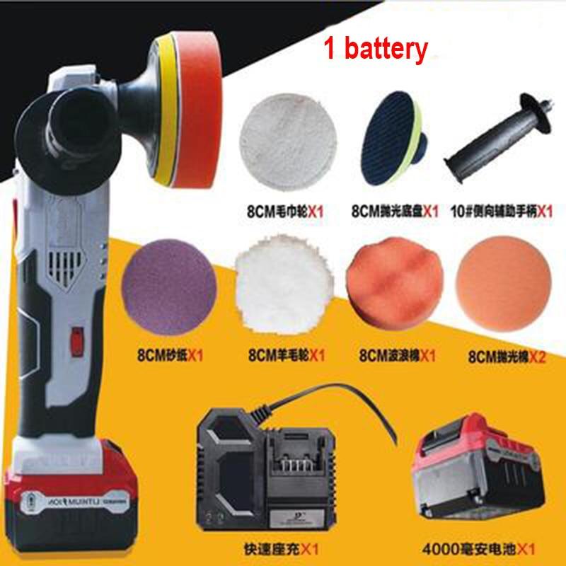 Car polishing machine wireless lithium battery polishing machine lithium battery 2000mAh 4000mAh used for car polishing