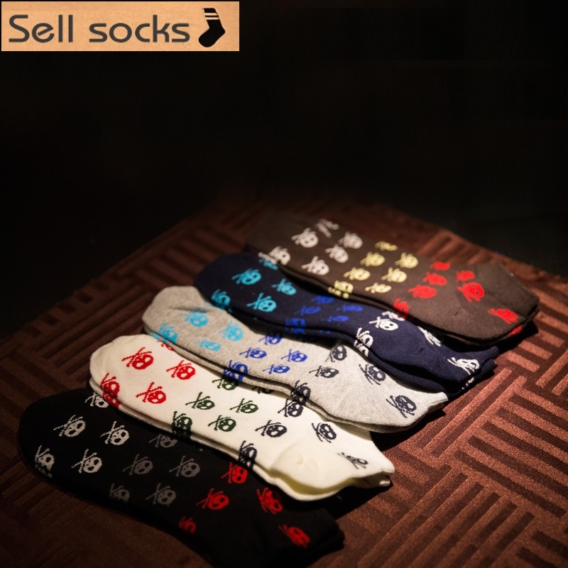 new summer Personality Skull 5 colors man Casual ankle cotton   socks   men boat   sock   slippers harajuku EUR39-44