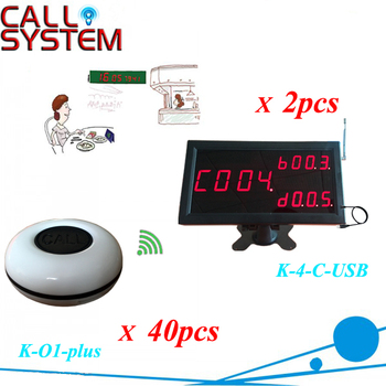 One set Pager system for restaurant 2 display with software work with 40pcs single-key waterproof buzzer free DHL shippi