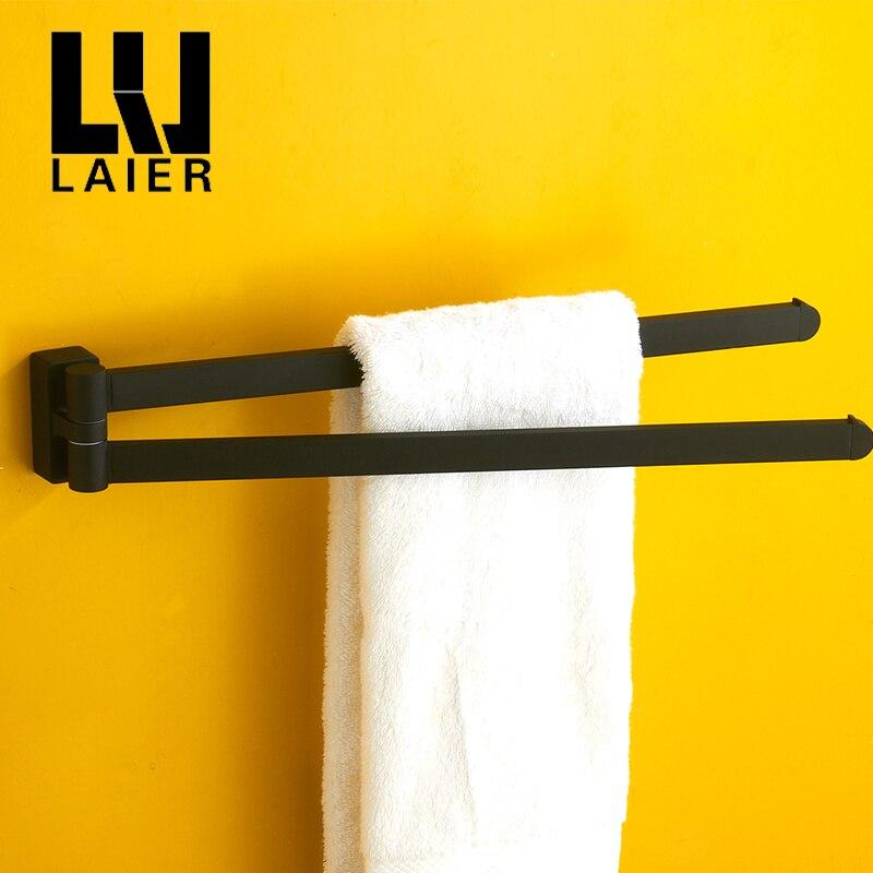 Swivel towel bar movable double towel rails chrome - Black and chrome bathroom accessories ...