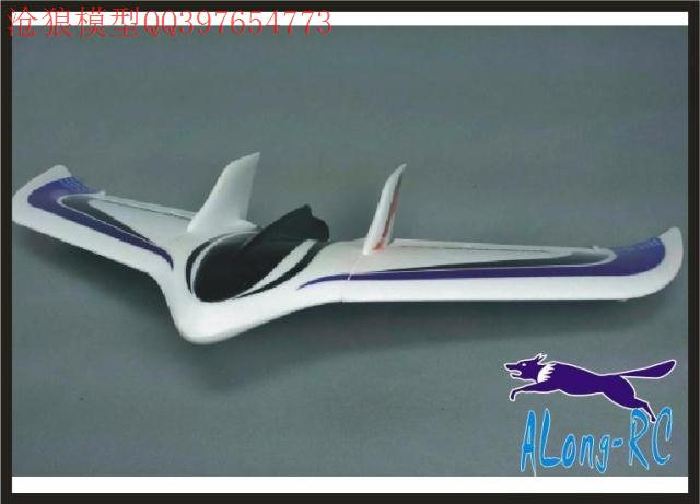 FLYWING Z84 WINGWING PNP SET EPO plane/  RC airplane/RC MODEL HOBBY TOY/HOT SELL/  (add radio.battery.charger to fly.) mum s era слинг шарф симбио цвет конфетти размер m