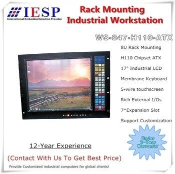"8RU Industrial Workstation, 17"" LCD, H110 Chipset, 5/6th LGA1151 CPU, 1*PCI-E 16X, 1*PCI-E 4X, 1*PCI-E 1X, 4*PCI, 1*Mini-PCIe"