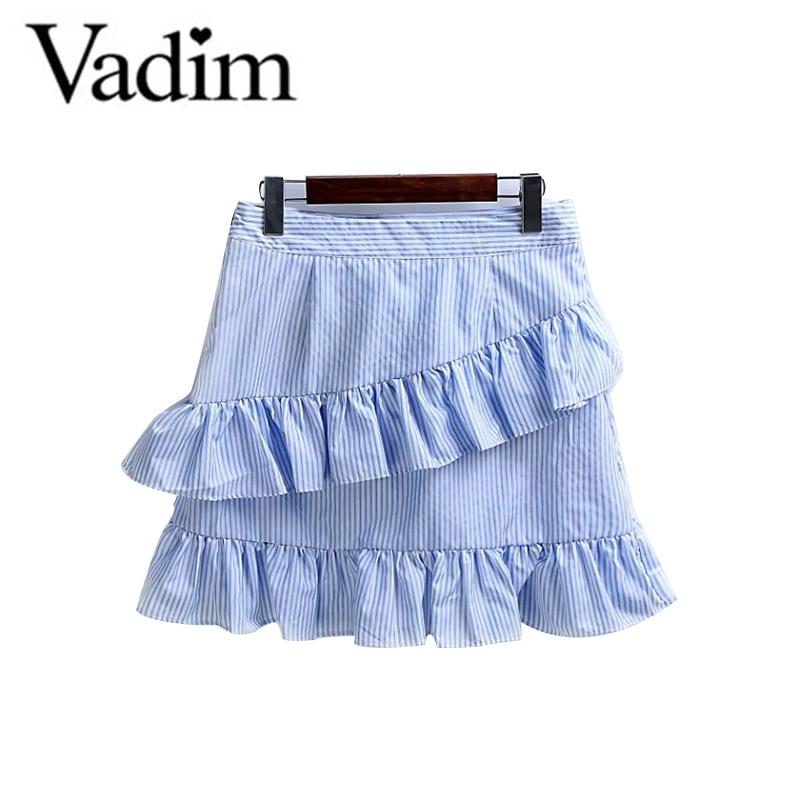 Женская юбка BSQ554