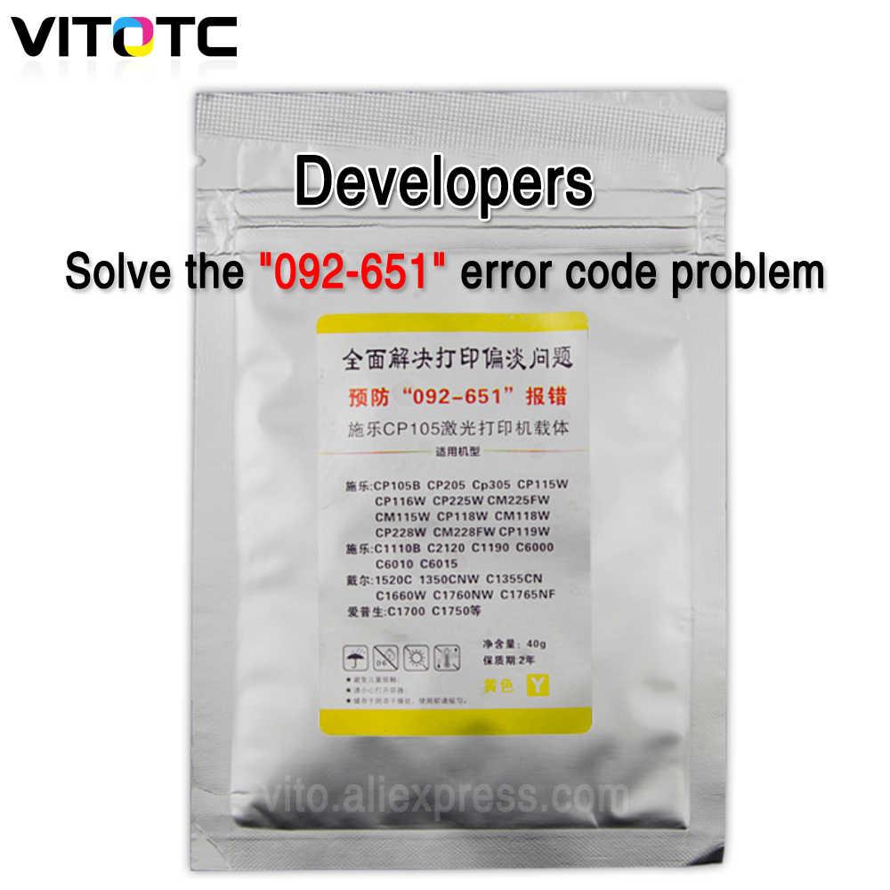 Kompatybilny dla programistów do Fuji Xerox CP115w CP116w CM115w CM225fw CP225w Phaser 6010 6000 6020 6022 Workcentre 6015 6025 6027