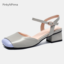цены 2019 new summer cute style sandals woman shallow buckle square top high heels ankle strap mixed colors casual young ladies shoes