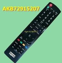 Оригинальный Дистанционное управление AKB72915207 для LG Smart ЖК-дисплей LED ТВ