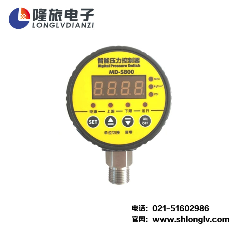 Intelligent digital display electronic MD-S800 pressure switch controller hydraulic pressure dmx512 digital display 24ch dmx address controller dc5v 24v each ch max 3a 8 groups rgb controller
