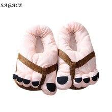 6dc6ba67a SAGACE Shoes Women Winter Warm Soft Plush Big Feet Home Floor Slipper Women  Men Girls Cloth