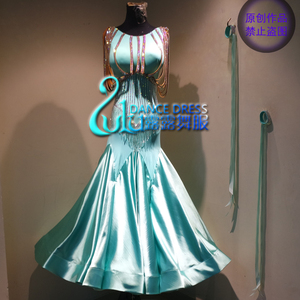 Image 1 - 女性タンゴワルツ米国 8 ダンス競技ドレスグラデーション社交ダンスドレスミントグリーン社交ダンスドレス