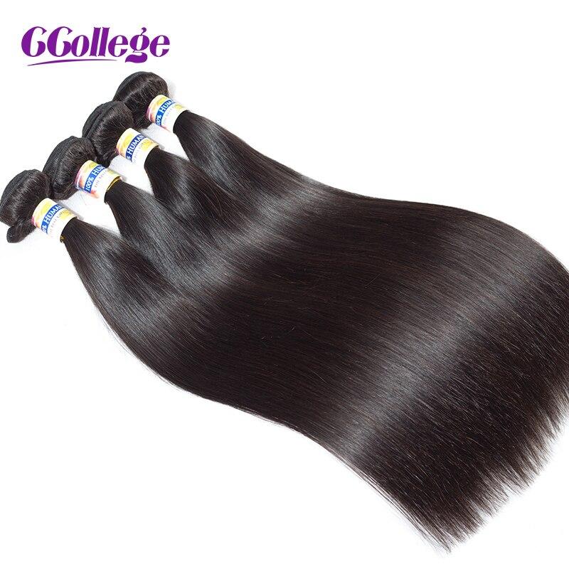 Колледж бразильские прямые пучки 100% человеческих волос Реми Природы Цвет Черный волны 4 пучки 8-28 дюймов волос могут быть окрашены