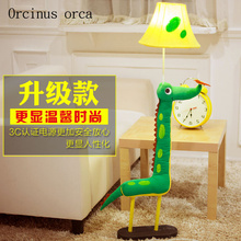 Childrens room, cartoon floor lamp, cloth, animal vertical desk creative lovely baby room night lamp Postage free