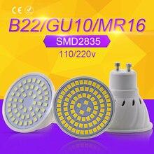 220V GU10 Spotlight Corn Lamp MR16 Spotlight Bulb E27 48 60 80leds B22 bombillas led E14 verlichting SMD2835 Lights 5W 7W 9W