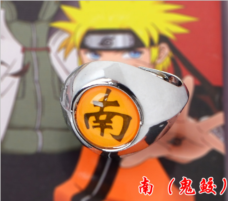 Naruto Cosplay Ring Orange