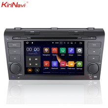 KiriNavi quad core Android 7.1 car audio voor Mazda 3 2004-2009 met multimedia systeem WiFi 3g bluetooth 1024x600HD Mp3/Mp4(China)