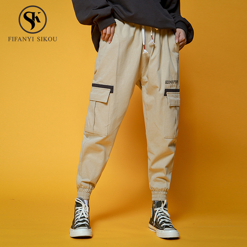 2018 New Casual Cargo Pants Fashion Loose Pocket High waist Harem Pants Women Streetwear Trousers Hip hop Pencil Sweatpants Tide