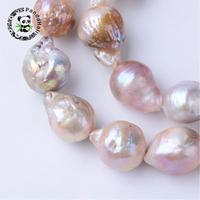 Natural Keshi Pearl Bead Strands, Irregular Drop, Thistle, Not Polishing, 15~17x11~13mm, Hole: 0.5mm; about 25pcs/strand, 15.9''