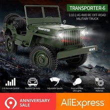 Jjrc Q65 4wd Rc Cars Toy 2.4g Remote Control Light Jeep Four-wheel Drive Off-road Military Climbing Car Toys Children Kid Gift